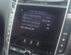 スカイライン(ドライブセレクター)