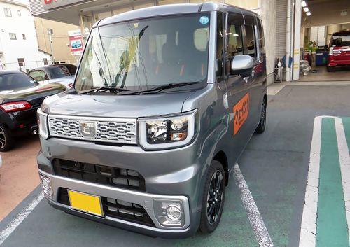Daihatsu_WAKE_G_-SA-_(LA700S)_front