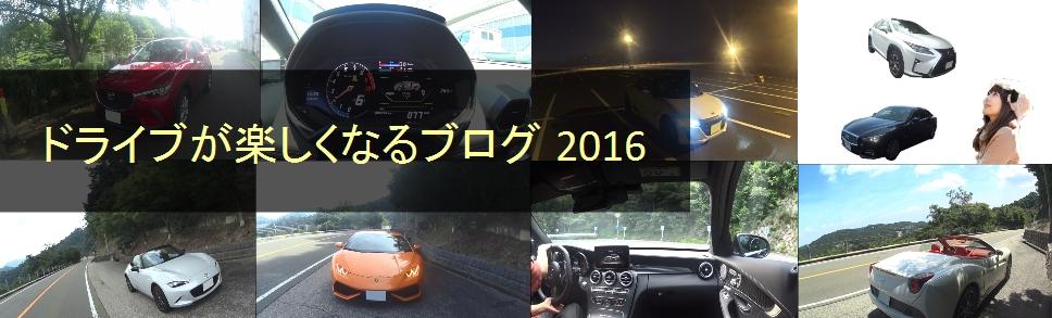 おすすめスポーツセダン・クーペ  中古車 / 国産車 / 高級車