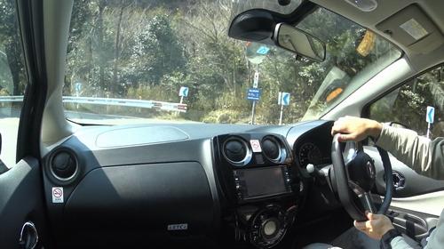 e-POWER 山道のワインディング走行