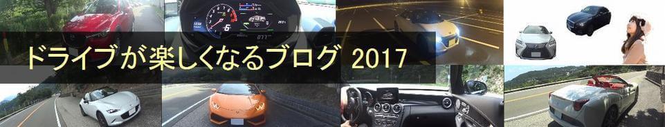 セダン・クーペ試乗オリジナル画像